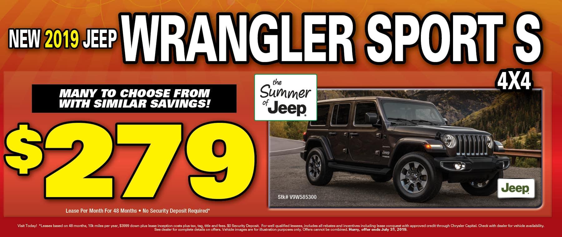 2019 Jeep Wrangler S