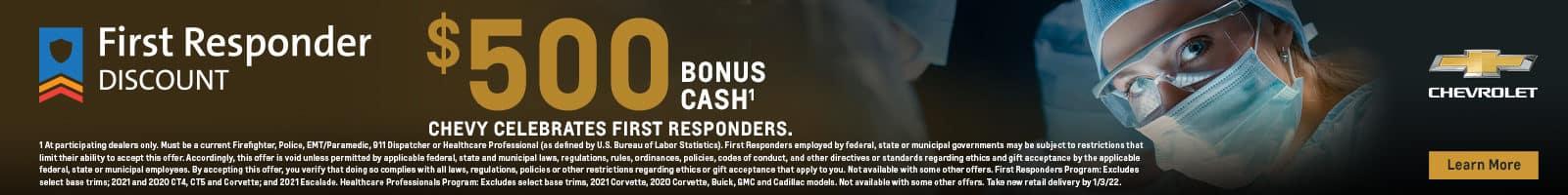 First Responder Discount $500 Bonus Cash