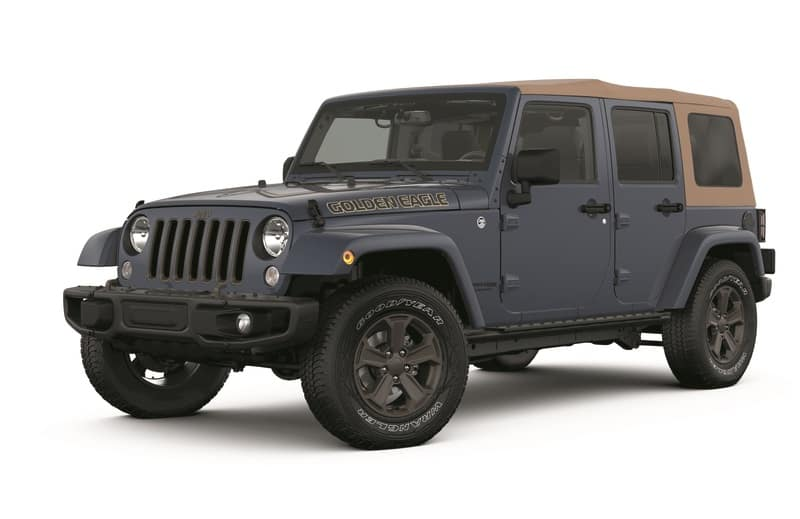 Jeep Wrangler JK Towing Capacity Brockton MA