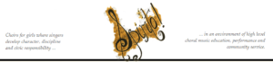 Spirito Auditions
