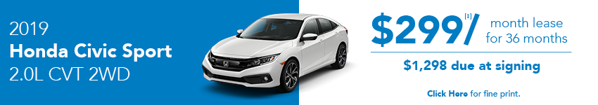 Honda Civic March Lease Offer Austin