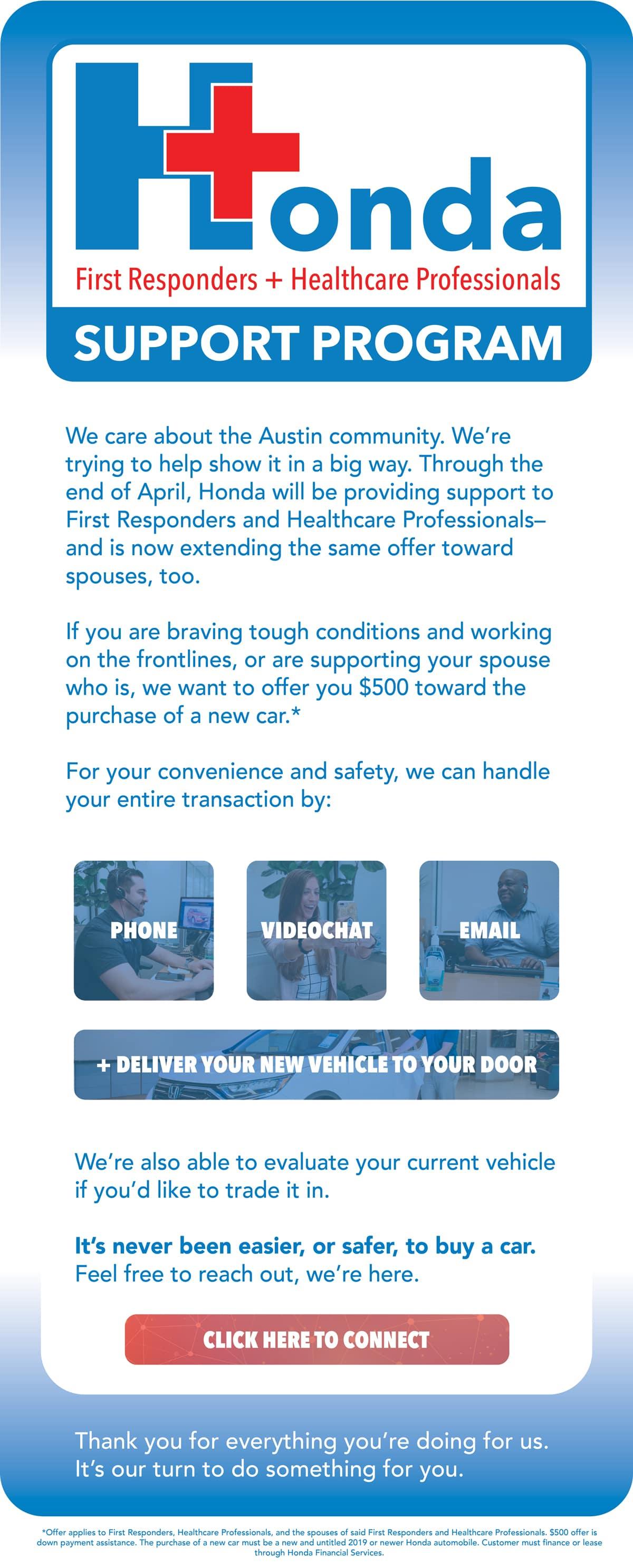 Honda First Responders Support Program in Austin, TX
