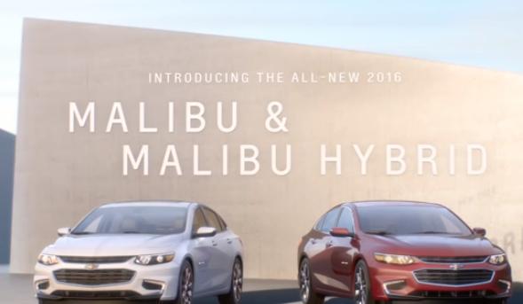 2016 Chevrolet Malibu Fuel Economy