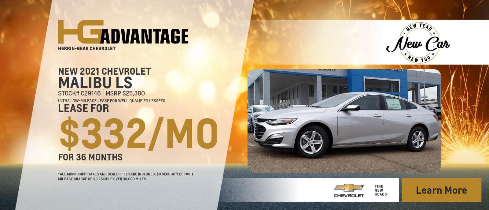 Herrin Gear Chevrolet_11355_00010437_UX_HPB_Malibu