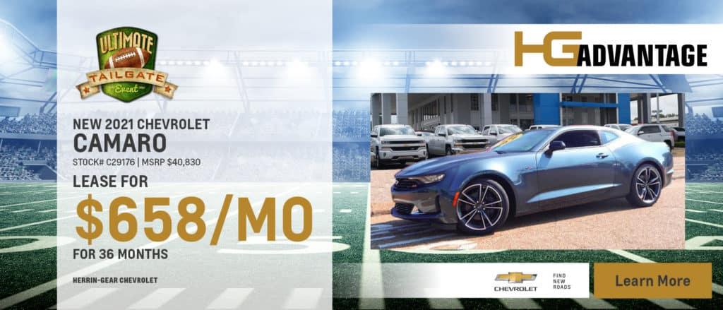 2021 Chevy Camaro