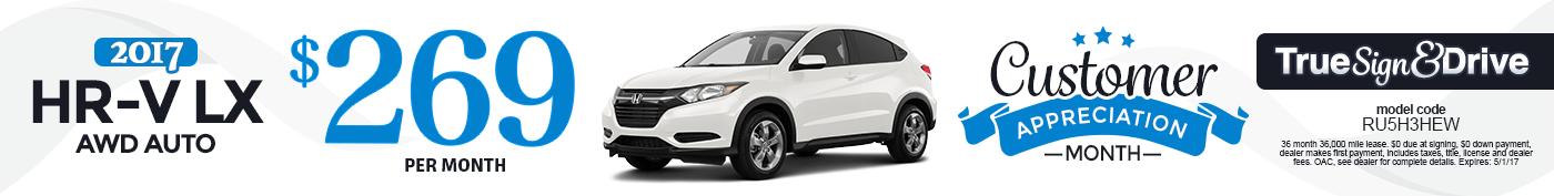 New 2017 Honda HR-V LX Lease Special