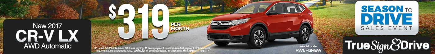 new honda cr v for sale mn st paul mn minneapolis inver grove heights mn inver grove honda. Black Bedroom Furniture Sets. Home Design Ideas