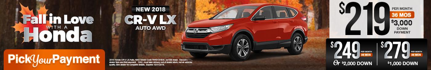 """New Honda CRV Special"""" width="""