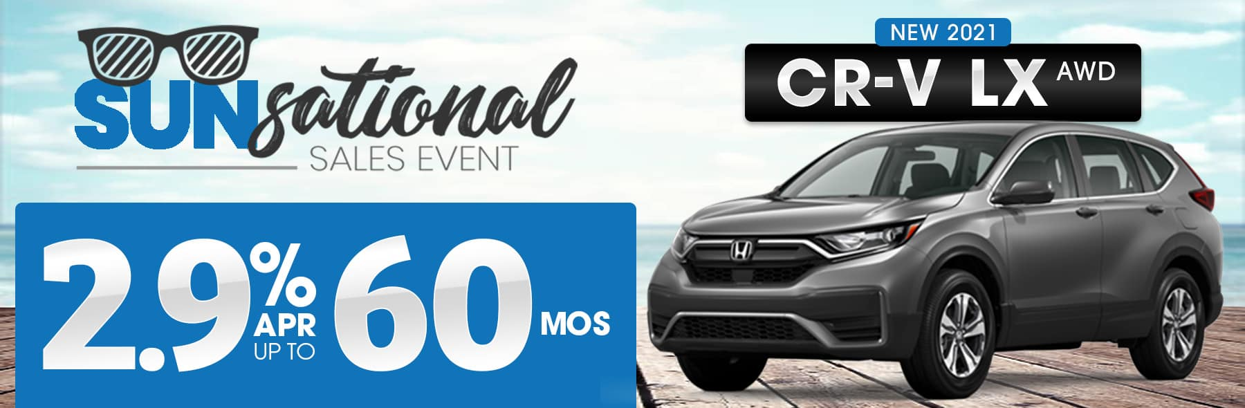 IGH-July21-HP-Offers-vCRV