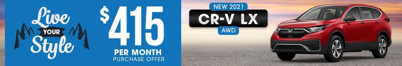 New Honda CR-V Special