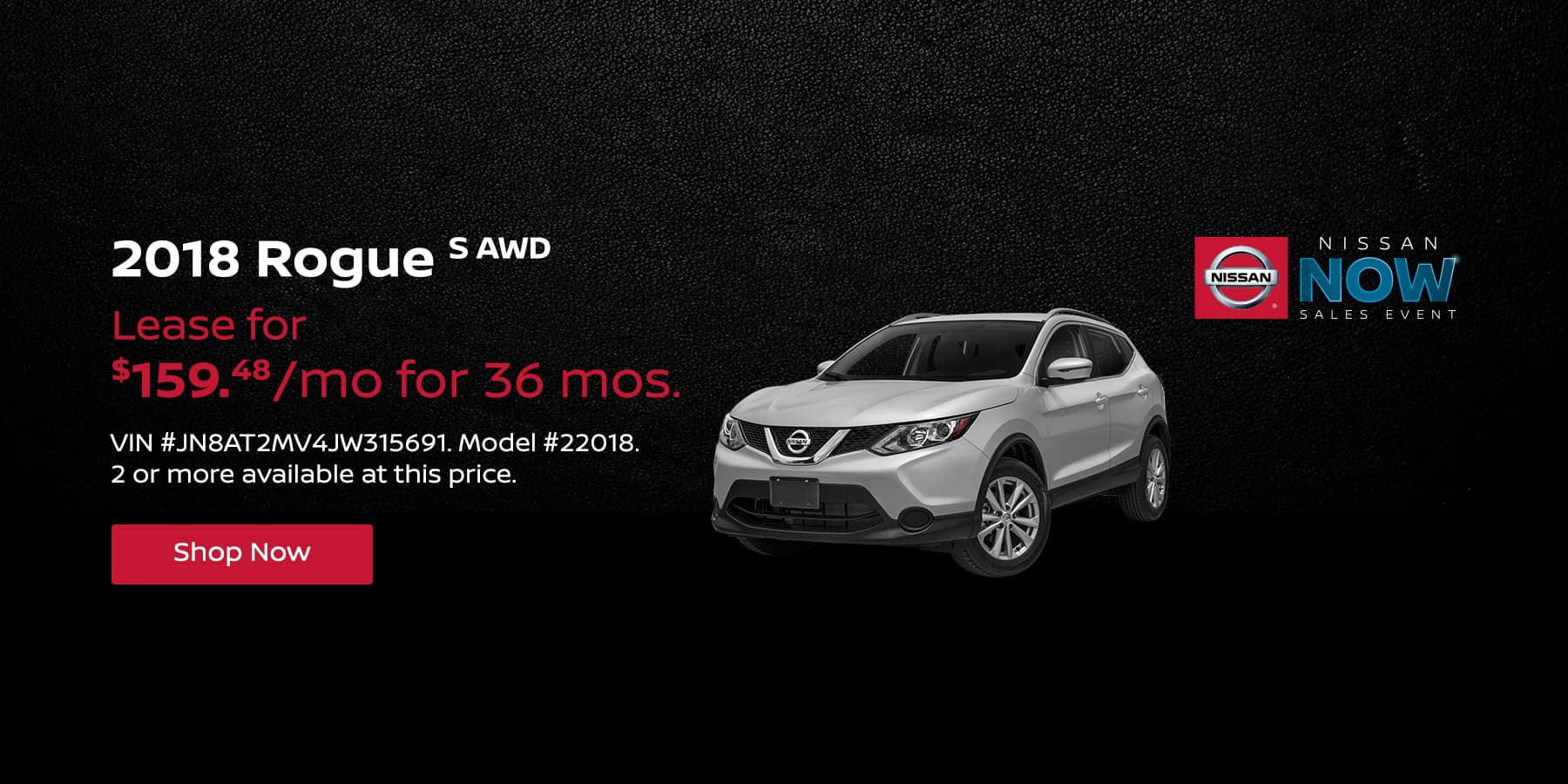 2018 Rogue S February Offer