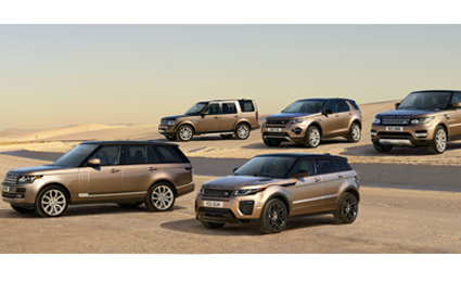 0% APR on Select 2017 Land Rover Models
