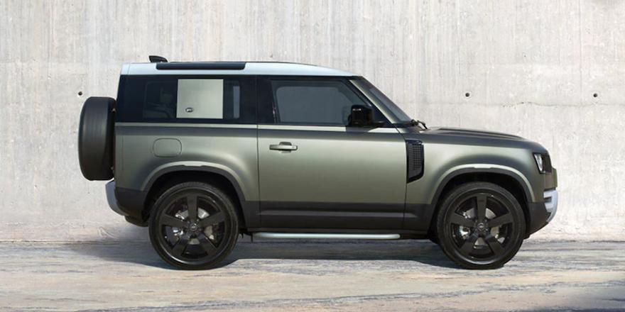 Land Rover Defender Urban Pack
