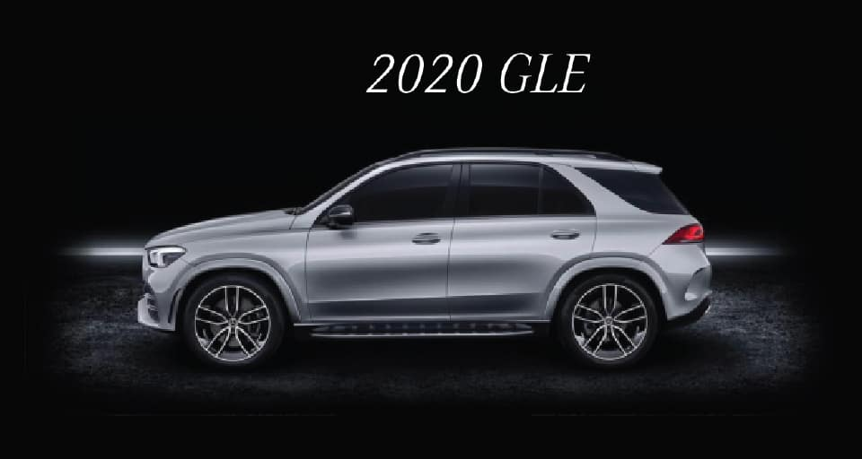 2020 Mercedes-Benz GLE AMG