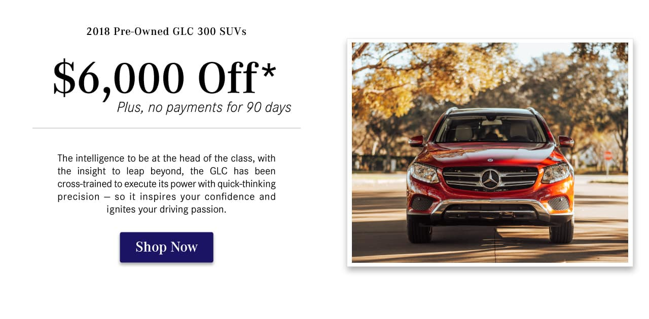 Mercedes benz monthly offers mercedes benz of sugar land for Mercedes benz cpo special offers