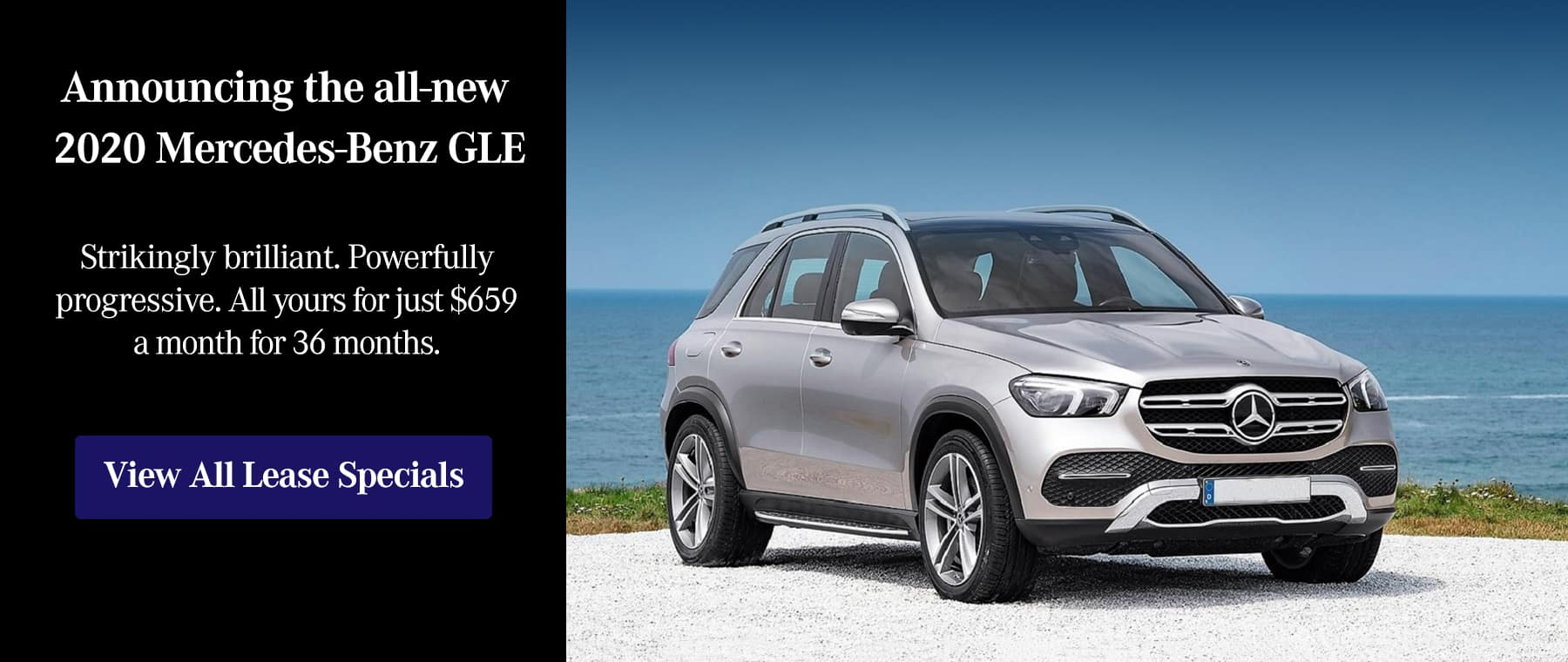 Mercedes Benz Of Sugar Land Tx New And Used Cars