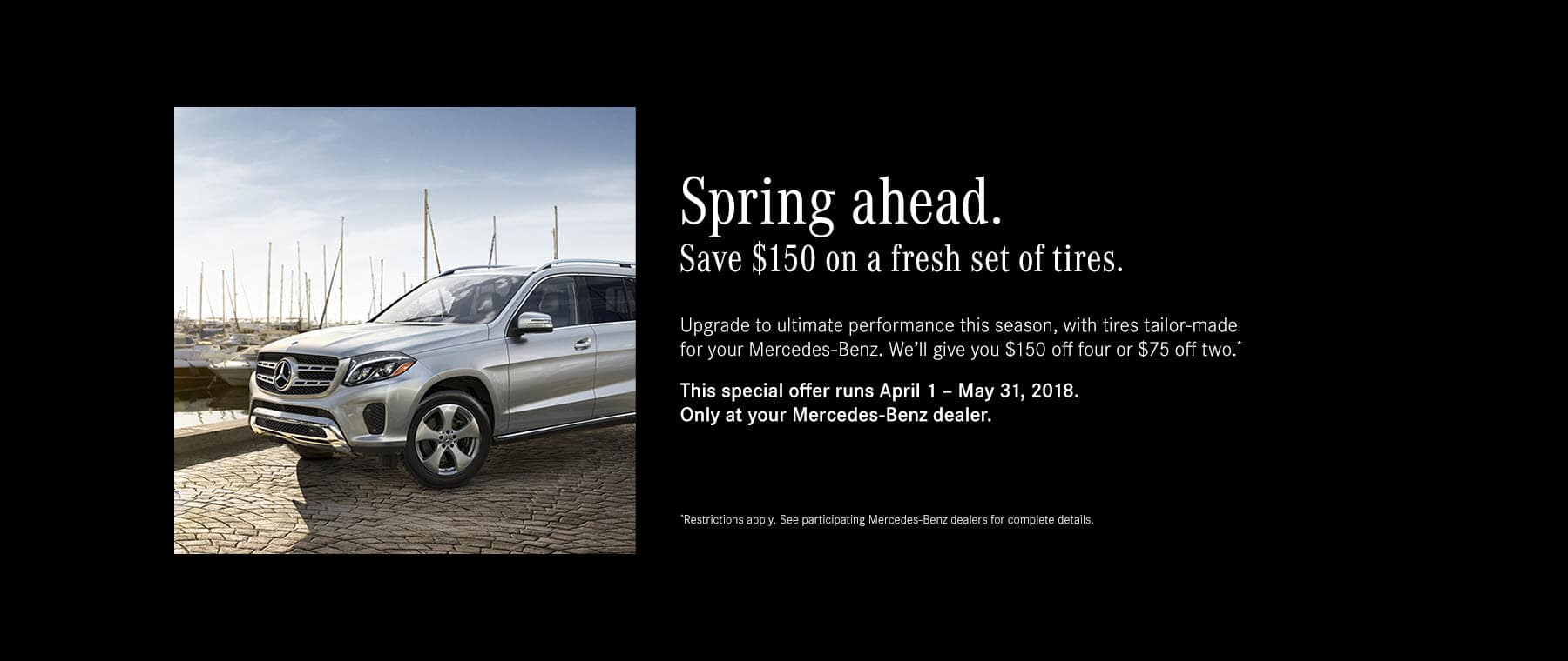 Spring Ahead Tire Offer