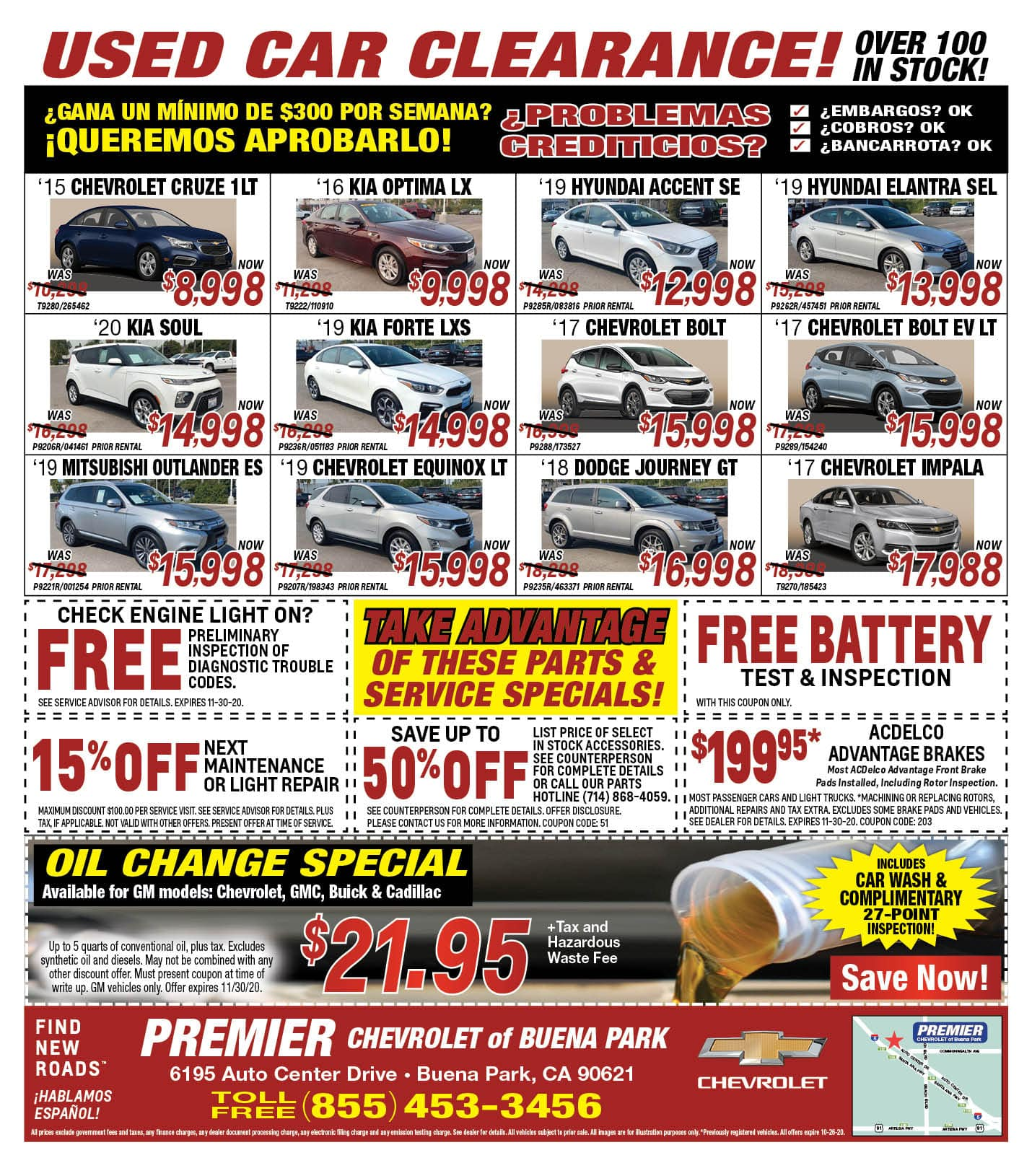 this week s ads incentives premier chevrolet of buena park premier chevrolet of buena park