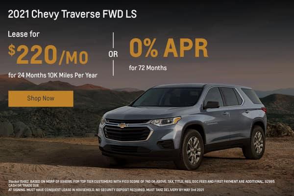 2021 Chevrolet Traverse FWD LS